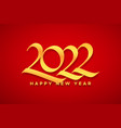 happy new year 2022 wishes typography vector image