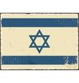Israeli grunge flag