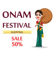 onam celebration indian woman vector image vector image