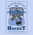 ice hockey goalie in gates vector image vector image