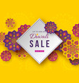 sale poster or banner for festival of lights vector image vector image