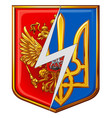 shield with the arms of russia vs ukraine vector image