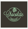 chocolate swirl logo round linear cocoa bean vector image