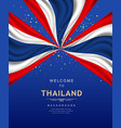 flag of thailand banner poster design vector image