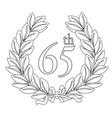 65th laurel wreath vector image vector image