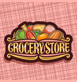 logo for grocery store vector image vector image