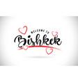 bishkek welcome to word text with handwritten vector image vector image