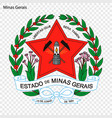 emblem of minas gerais state of brazil vector image vector image