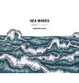 hand drawn sea waves marine background in line vector image vector image