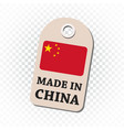 hang tag made in china with flag on isolated vector image vector image