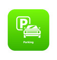 parking icon green vector image