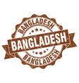 bangladesh round ribbon seal vector image vector image