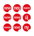 new label in different world languages vector image vector image