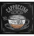 Poster cappuccino chalk vector image vector image
