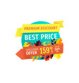 premium autumn discount with best price emblem vector image