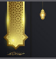 ramadan kareem gold background vector image