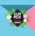 summer sale banner template with paper cut vector image vector image