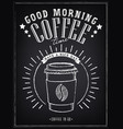 vintage posters good morning cups coffee vector image vector image