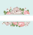 floral card template with empty frame vector image