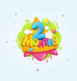 2 months vector image vector image