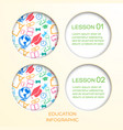 school education infographic concept vector image vector image
