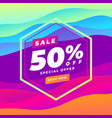 50 percent discount sale colorful banner vector image vector image