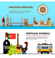 banners set with of portuguese vector image