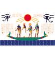 egypt scene ancient mythology fresco with vector image