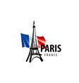 icon eiffel tower in paris drawn by vector image
