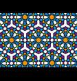 islamic mosaic pattern graphic print arabic art