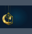 ramadan kareem background with moon and lantern vector image vector image