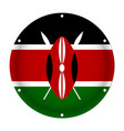 round metallic flag of kenya with screw holes vector image