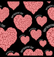 vextor seamless pattern happy valentine s day vector image vector image