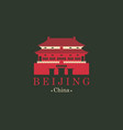 travel banner with forbidden city beijing china vector image