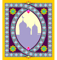 Traditional Oriental mosque frame Arabic Islamic vector image