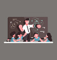 school teacher at lesson vector image