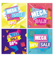 set big and mega sale posters vector image
