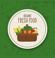 green vegetable food label for organic concept vector image vector image