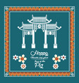 happy chinese new year year of the pig card vector image