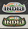logo for india vector image vector image