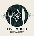 restaurant menu with vinyl record and cutlery vector image