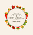 celebrating christmas greeting template vector image vector image