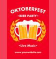 oktoberfest celebration traditional decoration vector image vector image