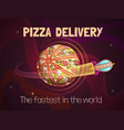 pizza shipping concept express food delivery vector image vector image