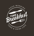 banner for breakfast time with fork and knife vector image