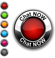 Chat now button vector image vector image