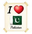 I love Pakistan vector image vector image