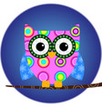 owl animal bird cartoon vector image vector image