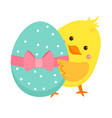 yellow happy chicken with egg vector image vector image