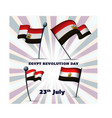 set of four flags of egypt on egypt revolution day vector image